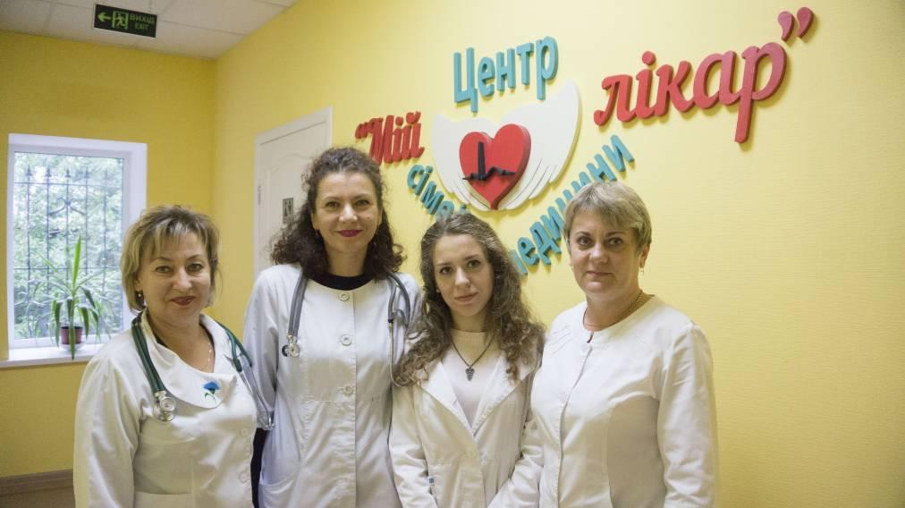 1f828738654c26 Приватна клініка в Кролевецькій ОТГ уклала договір із Національною службою  здоров'я України